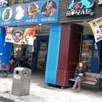 a grey litter bin in a street in Taipei Taiwan